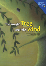 THE LONELY TREE AND THE WIND