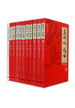 료마가 간다 -총10권 세트-아래사진참조-새책수준-