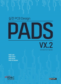 PADS VX.2