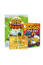 Go Go 카카오프렌즈 11+MAPS(초판한정 황금여권/ 전 2권)