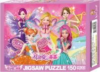 시크릿쥬쥬 직소퍼즐 150pcs: 쥬쥬와 친구들