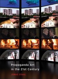 [해외]Propaganda Art in the 21st Century