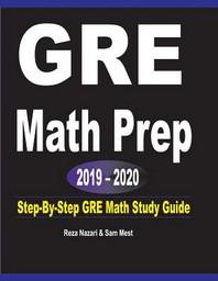 [해외]GRE Math Prep 2019 - 2020