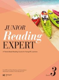 Junior Reading Expert Level 3(주니어 리딩 엑스퍼트)(개정판)