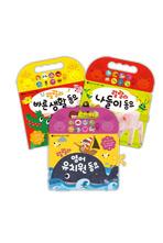 애플비 랄랄라 동요 세트 : 바른 생활 + 나들이 + 영어 유치원