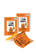 EBS 수능특강 영어 + 사용설명서 (상), (하) 세트