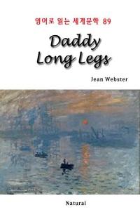 Daddy Long Legs (영어로 읽는 세계문학 89)