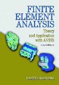 [해외]Finite Element Analysis (Hardcover)