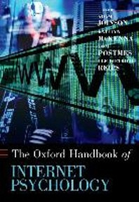 [해외]The Oxford Handbook of Internet Psychology