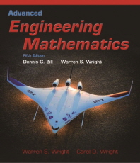 Advanced Engineering Mathematics (Paperback)