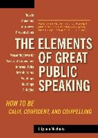 Elements of Great Public Speaking