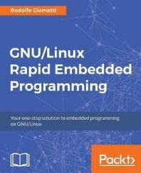 [보유]GNU/Linux Rapid Embedded Programming