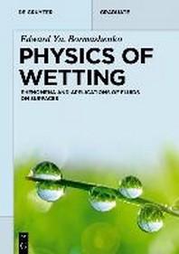 [해외]Physics of Wetting