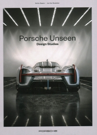 [해외]Porsche Unseen
