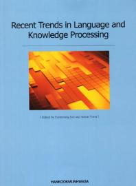 Recent Trends in Language and Knowledge Processing