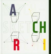 Catch-Sketch Archi(캐치 스케치 아키)(양장본 HardCover)