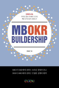 MBOKR BUILDERSHIP