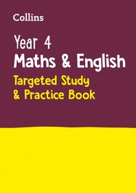 [해외]Year 4 Maths and English