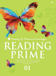 Reading Prime. 1(Reading for Pleasure & Knowledge)