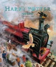 해리 포터와 마법사의 돌(일러스트 에디션)(해리 포터 시리즈 1)(양장본 HardCover)