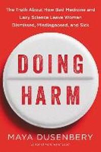 [해외]Doing Harm