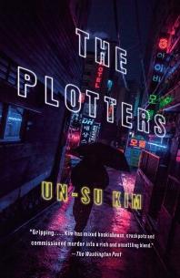 [해외]The Plotters
