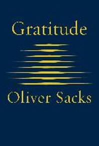 [해외]Gratitude (hardback)