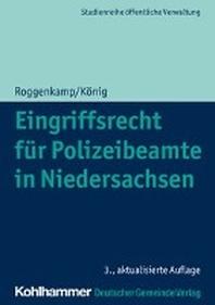 [해외]Eingriffsrecht fuer Polizeibeamte in Niedersachsen