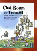 Chat Room for Teens 3.(S/B)(Mp3 1장 포함)