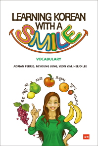 Learning Korean with a Smile: Vocabulary