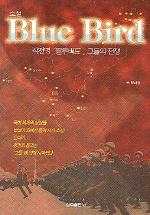 Blue Bird. 1: 작전명 블루버드 그들의 전쟁