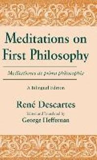 [해외]Meditations on First Philosophy/ Meditationes de Prima Philosophia