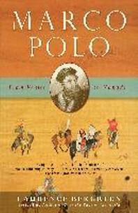 Marco Polo : From Venice to Xanadu (책배긁힘조금/책상태 깨끗함)