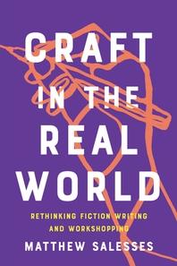 [해외]Craft in the Real World