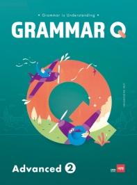 Grammar Q Advanced. 2