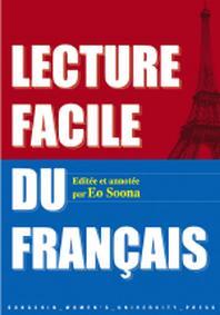 LECTURE FACILE DU FRANCAIS