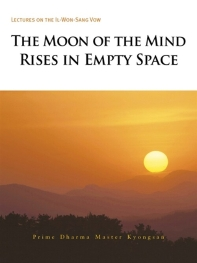 Moon of the Mind Rises in Empty Space(Paperback)