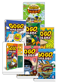 Go Go 카카오프렌즈 11~16권 + 카카오프렌즈 MAPS 세트(전 7권)