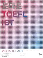 토마토 TOEFL IBT VOCABULARY (2009)(MP3CD1장, 미니 단어장1권포함)(토마토 TOEFL iBT)(MP3CD1장, 미니 단