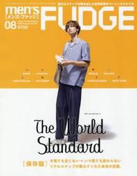멘즈퍼지 MENS FUDGE 2020.08 (특집: WORLD STANDARD SNAP!!)