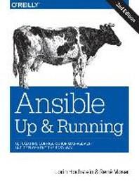 [해외]Ansible (Paperback)