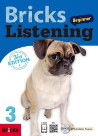 Bricks Listening Beginner. 3