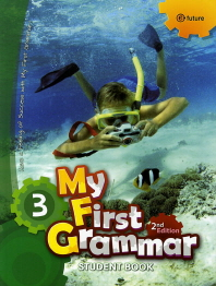 My First Grammar. 3(student book)(2판)
