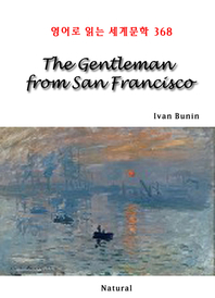The Gentleman from San Francisco (영어로 읽는 세계문학 368)