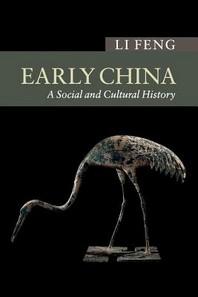 [해외]Early China (Paperback)