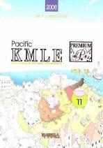 KMLE(PACIFIC). 11 : 소아과 각론 (2008)