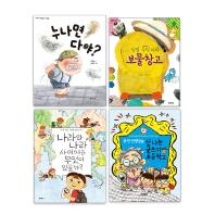 초등 2학년 국어 필독서 세트(2020)(전4권)