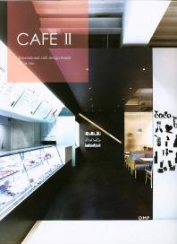 Cafe. 2  /사진의 제품/상현서림 /☞ 서고위치:RG 3  *[구매하시면 품절로 표기됩니다]