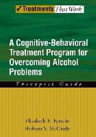 [해외]Cognitive-Behavioral Treatment Program for Overcoming Alcohol Problems (Paperback)