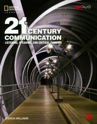21st Century Communication (Student Book 2 + Access Code)